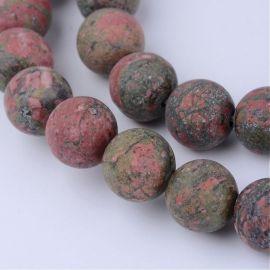 Бусины натуральные, 8-8,5 мм., 1 нитка