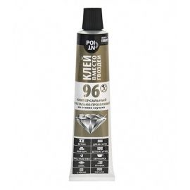 Klijai POINT 96, 80 ml