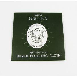 Салфетка для чистки серебра, размер примерно 82x82 мм, 1 шт.