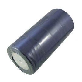Satin ribbon 50 mm, 1 m.